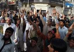 Hazara Division bar clubs protest killing of Barrister Haroon Bilour