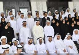 Mansour bin Zayed meets with leading high school students