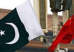 الصين ترفض تقارير صحفية عن طلب باكستان مساعدة مالية