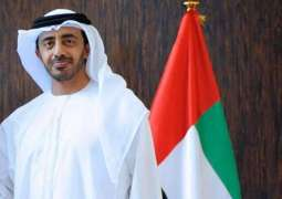 Abdullah bin Zayed meets with UN Special Coordinator for Middle East Peace Process