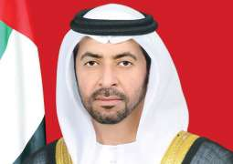 Personal Representative of King of Bahrain receives UAE Ambassador