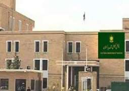 647 polling stations in Hazara division most sensitive: Election Commission of Pakistan