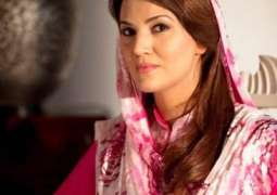 Reham Khan says she can claim her book's authenticity in court