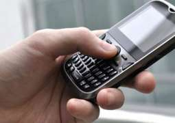 Nawaz Sharif's homecoming: Mobile phone services partially suspended in Lahore