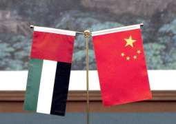 UAE Press: UAE-China bond has stood the test of time