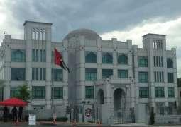 UAE Embassy celebrates 50th anniversary of Special Olympics in Washington