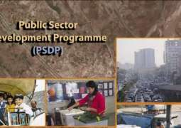 Ministry of Information Technology and Telecommunication (MoIT&T)  utilized almost 75 percent Public Sector Development Programme (PSDP) funds in last fiscal year