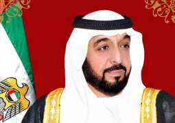 UAE leaders congratulate Montenegro's President on Sovereignty Day