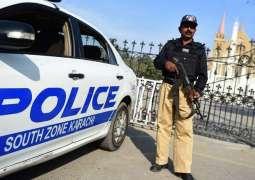 UAE condemns Pakistan terror strike