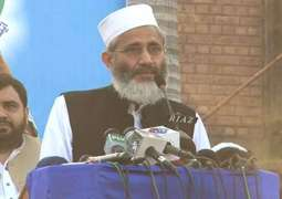 ANP candidate attacks Sirajul Haq's rally in Lower Dir
