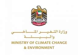 MOCCAE withdraws listeria-contaminated frozen vegetables, fruit products made by Greenyard