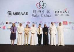 Hala China establishes Board of Directors, announces first strategic partnerships