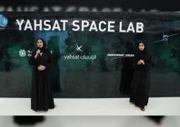 """"""" مختبر الياه سات للفضاء """" بجامعة خليفة يعلن إتمامه النموذج الهندسي للقمر الصناعي """"ماي سات - 1"""""""