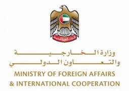 UAE Acting Charge d'Affairs attends ceremony of Eritrean President's visit to Ethiopia