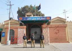 70 prisoners released from Camp Jail in Lahore