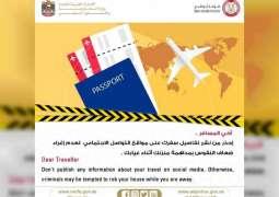 """"""" الخارجية """" وشرطة أبوظبي تحثان على اتخاذ التدابير الوقائية في موسم السفر"""