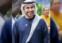 تدشين الموقع الرسمي لبطولة الشيخة فاطمة بنت مبارك العالمية لرماية السيدات