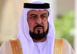 UAE leaders congratulate Sultan of Brunei on his birthday