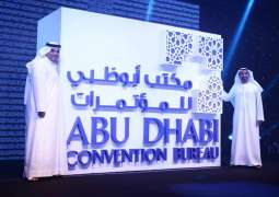 AD Convention Bureau concludes participation at 'Meetings Show' in London