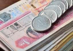 أصول المصارف ترتفع إلى 2.749 تريليون درهم في نهاية يونيو