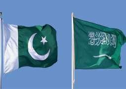 Need stressed for promoting Pakistan-Saudi Arabia bilateral trade