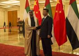 UAE-Chinese relations: Continuing historic successes, developments