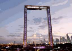 Dubai Frame shines red celebrating UAE-China Week