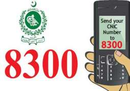 Voters to find their polling station via SMS: Election Commission of Pakistan (ECP)
