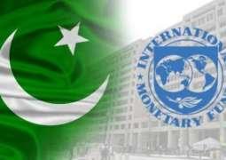 آئی ایم ایف دا پاکستان نوں بیل آؤٹ پیکج دین توں صاف انکار