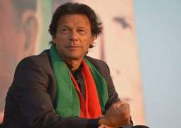 After coming into power, PTI to promote tourism to strengthen country's economy: Imran Khan