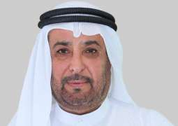 UAE reiterates commitment to Somalia's unity, security and stability