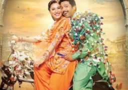 Load Wedding trailer is full of colors, twists and drama