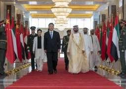 UAE a role model for development, progress and prosperity in Arab World: Xi Jinping