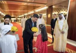 Visit of Chinese President a new chapter in UAE-Chinese relations: Hazza bin Zayed