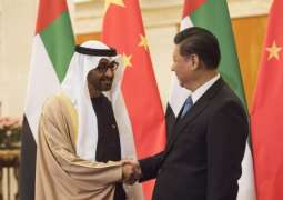 VP, Mohamed bin Zayed receive President Xi at Presidential Palace