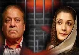 نواز شریف تے مریم نواز دی جیل وچ وکھ وکھ رہن دی خبر جھوٹھی نکلی