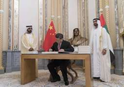 UAE, China sign 13 agreements and MoUs