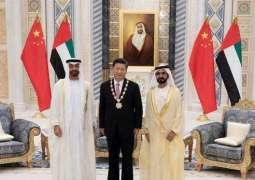 Mohammed bin Rashid, Mohamed bin Zayed discuss strategic ties with President Xi