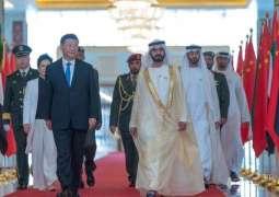Khalifa bin Zayed awards 'Order of Zayed' to Chinese President