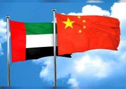 UAE, China issue joint statement, agree to establish comprehensive strategic partnership