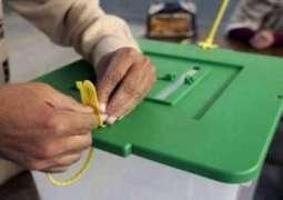 امریکا نے الیکشن وچ حصہ لین والے لشکر طیبہ نال جُڑے امیدواراں بارے تحفظات دا اظہار کر دتا