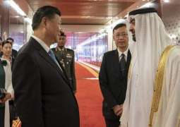 Chinese President Xi Jinping leaves UAE