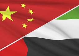 """Op-Ed: UAE, China 13 agreements will build a key foundation for """"Belt and Road"""" initiative"""