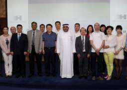 China-UAE Conference on Islamic Banking to launch in November