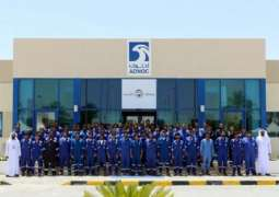 120 ADNOC Technical Academy students to undertake on-the-job training at UAE oil and gas facilities