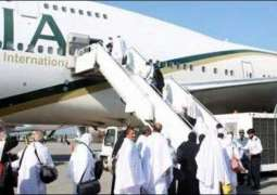 PIA Hajj flight from Sialkot airport on 27th