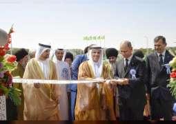 Khalifa Foundation launches Khalifa bin Zayed pediatric hospital in Turkmenistan