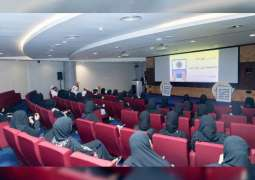 Shamma Al Mazrui launches Emirates Youth Summer Academy