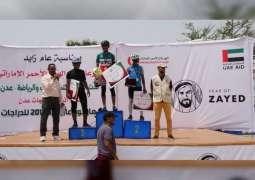 ERC sponsors cycling race in Aden, Yemen