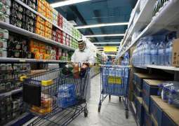 Abu Dhabi Inflation up to 3.6% Y-o-Y in  H1 of 2018, expected to surge by 3.3% in Q3:SCAD